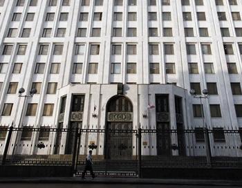 Министерство обороны Российской Федерации. Фото РИА Новости