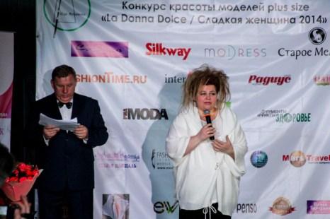 Дизайнер школы BIG MODEL Ольга Моисеенко на конкурсе красоты La Donna Dolce. Фото: Ульяна Ким/Великая Эпоха (The Epoch Times)