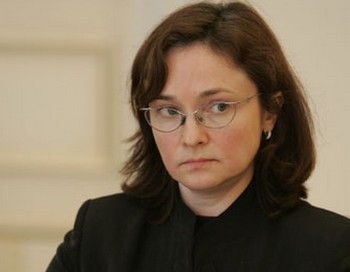 Эльвира Сахипзадовна Набиуллина - председатель Центрального банка России. Фото с сайта ru.wikipedia.org