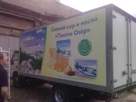 Реклама на транспорте. Фото с сайта unior-print.ru
