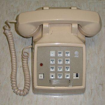 У меня зазвонил телефон. Фото с сайта wikimedia.org
