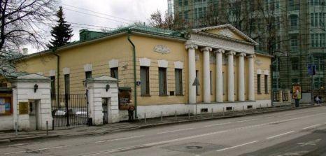 Музей Толстого. Фото:  NVO/wikimedia.org