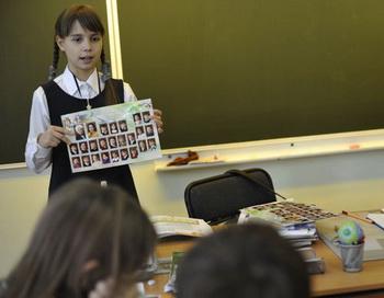 Занятия в общеобразовательной школе. Фото РИА Новости