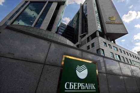 В систему Сбербанка сброшено несколько миллионов фальшивых рублей. Фото: ANDREY SMIRNOV/AFP/GettyImages