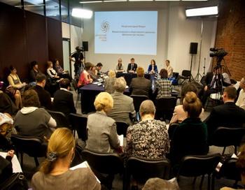 В Москве прошел форум по проблемам рака. Фото предоставлено пресс-центром НП «Равное право на жизнь»