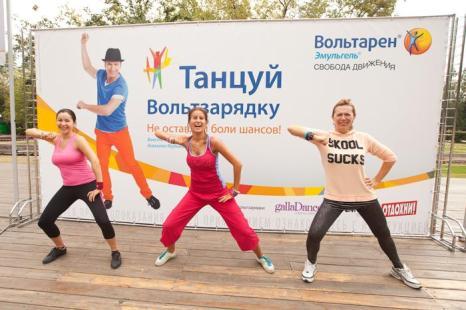 Фото предоставлено Кириллом Горяиновым