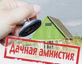 Фото: С сайта vladey-zemley.ru