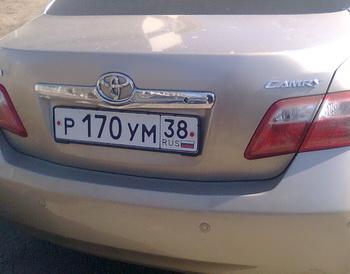 Номер машины, в которой находились нападавшие. Фото предоставлено Эдуардом Кузьминым