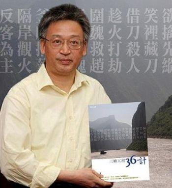 Ван Вэйло, известный гидролог, ныне живущий в Германии. Фото: Юй Тянь/Великая Эпоха
