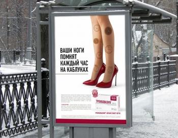 Наружная реклама агентства «Рractica». Фото с сайта practica.pro