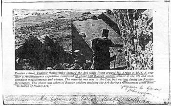 Уцелевшее фото русской экспедиции 1916 года. Фото с сайта liveinternet.ru