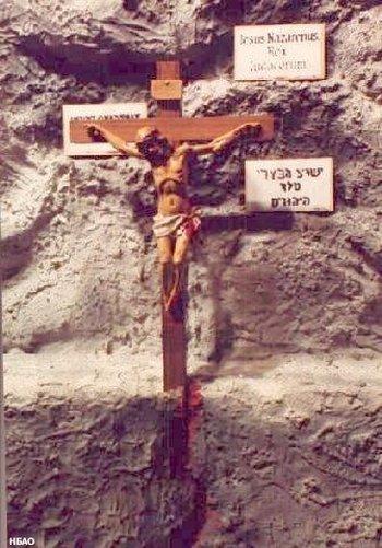 Распятие Иисуса. Фото с сайта nbad.narod.ru