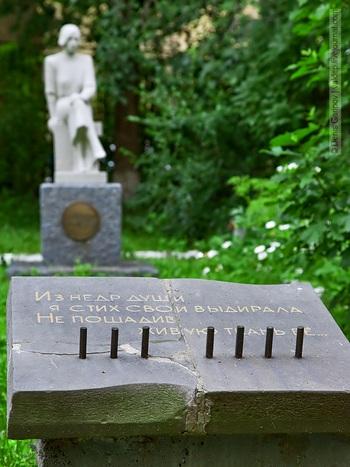 Ольга Берггольц 171Никто не забыт и ничто не забыто187 К 100