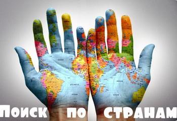 В Сети появился сервис автоподбора места отдыха. Фото:  bestichilov.ru