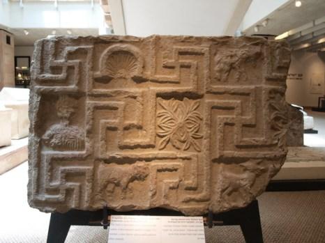 Хайфа,  Университетский музей. Фото: Хава ТОР/Великая Эпоха