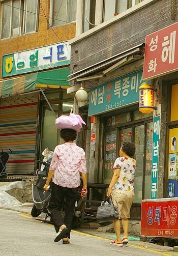 Колорит корейских улиц. Фото: Алла Хегай/Великая Эпоха