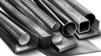 Китай поднимает налог на редкоземельные металлы. Фото с oglasi.ru