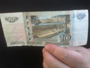 Купюра в шестьдесят рублей обнаружена в Красноярском крае. Фото: Дмитрий ПОНОМАРЕВ/Великая Эпоха