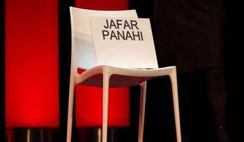 Кресло Панахи на Берлинском фестивале пустеет. Фото с belgoturk.tv