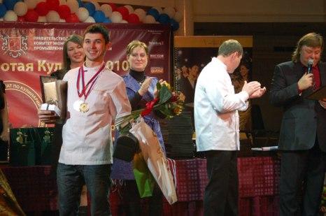 Ежегодный Международный чемпионат по кулинарии и сервису «Золотая Кулина-2010». Фото: Ирина Оширова/Великая Эпоха