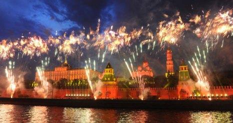 День Победы. Праздничный салют. Фото: Александр Неменов/AFP/Getty Images