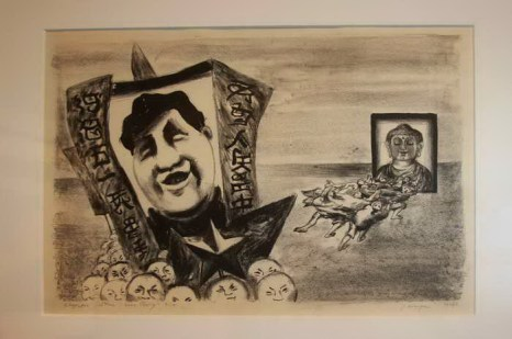 Старый и новый Китай. 1948. Янина Каупе-Свидерская. Фото: Ульяна Ким/Великая Эпоха (The Epoch Times)