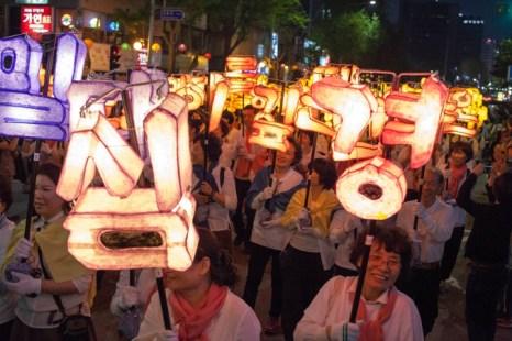 Фонари в форме корейского письма. Фото: Jarrod Hall/Великая Эпоха (The Epoch Times)