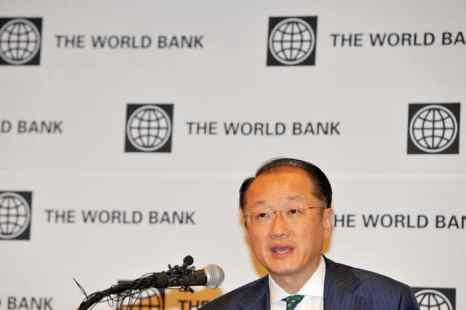 Всемирный банк: ликвидация крайней бедности к 2030 году. Фото: KIM JAE-HWAN/AFP/GettyImages