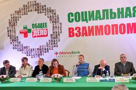 В Москве запущена социальная сеть взаимопомощи «Общее дело». Фото: Ульяна Ким/Великая Эпоха (The Epoch Times)