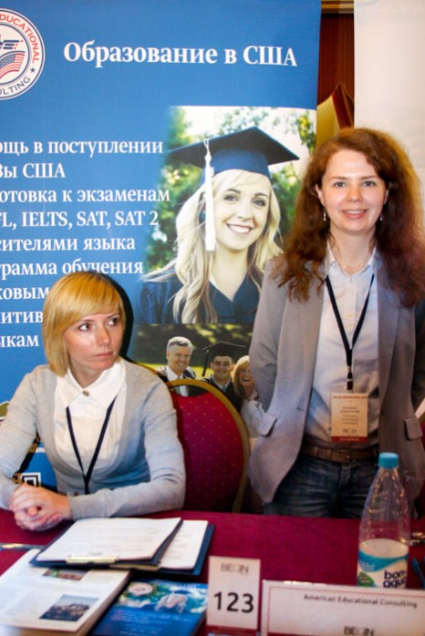Выставка в Москве Begin Undergrad Fair-2 — высшее образование для ваших детей. Фото: Ульяна Ким/Великая Эпоха (The Epoch Times)