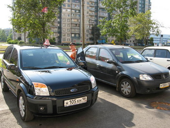 Особенности вождения машины в Москве. Фото с driverautomat.narod.ru