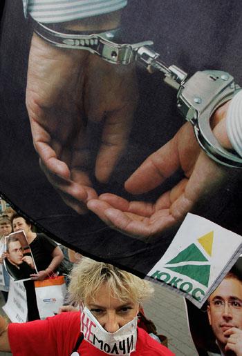 Свобода слова. Фото:DENIS SINYAKOV/Getty Images