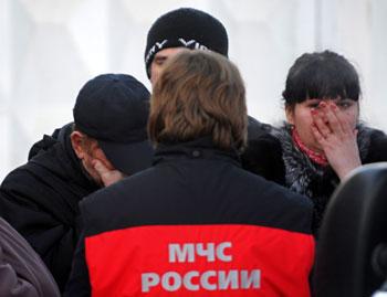 МЧС России.Фото:DMITRY KOSTYUKOV/Getty Images