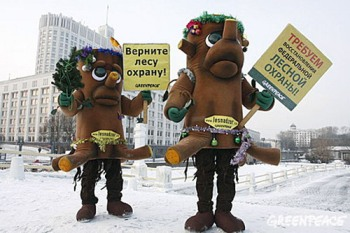 Защитники Химкинского леса