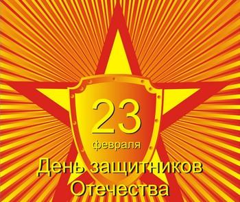 Фото с skachat-uroki.ru