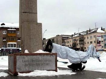 Город Советская Гавань. Фото с sovgavan.ru