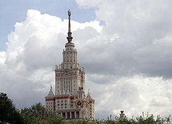 Главное здание МГУ. Фото с msu.ru