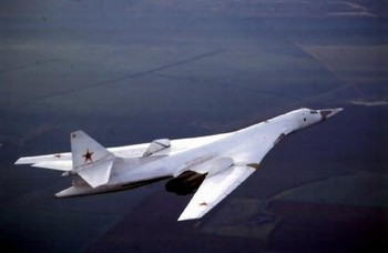 Ту-160. Фото: brazd.ru