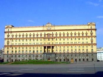 Здание ФСБ. Фото