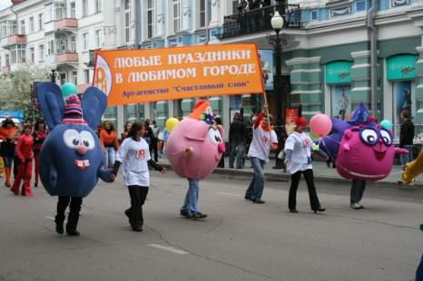 Карнавальное шествие в Иркутске