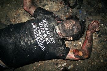 Перестрелка в Дагестане: погибли полицейские. Фото: ABDULA MAGOMEDOV/AFP/Getty Images