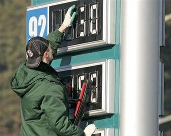 Цены на бензин в Алтайском крае повысятся. Фото с news.drom.ru