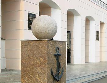 МГУ Невельского во Владивостоке временно закрывается. Фото с сайта remdv.ru