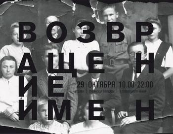 Фото с сайта october29.ru