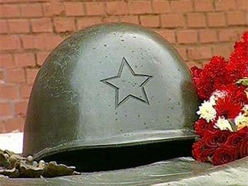 День Героев Отечества отмечает Россия. Фото с сайта magcentr.ru