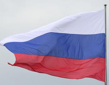 День России  празднуют  12 июня.  Фото: Getty Images