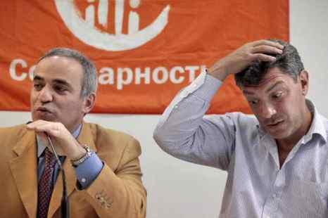 В Москве начал свою работу IV съезд движения «Солидарность». Фото: OXANA ONIPKO/AFP/Getty Images