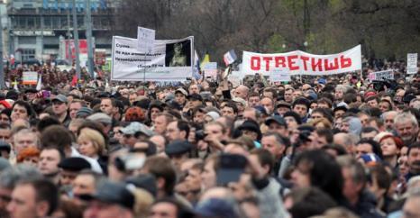 Митинг оппозиции прошёл на Болотной площади в Москве. Фото: ANDREY SMIRNOV/AFP/Getty Images