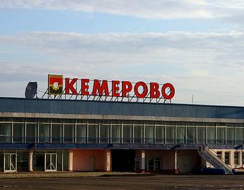 Кемерово. Фото: Leonid Mamchenkov/flickr.com