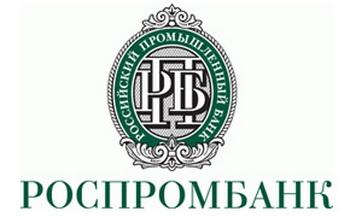 На севере Москвы обрушилась крыша административного здания